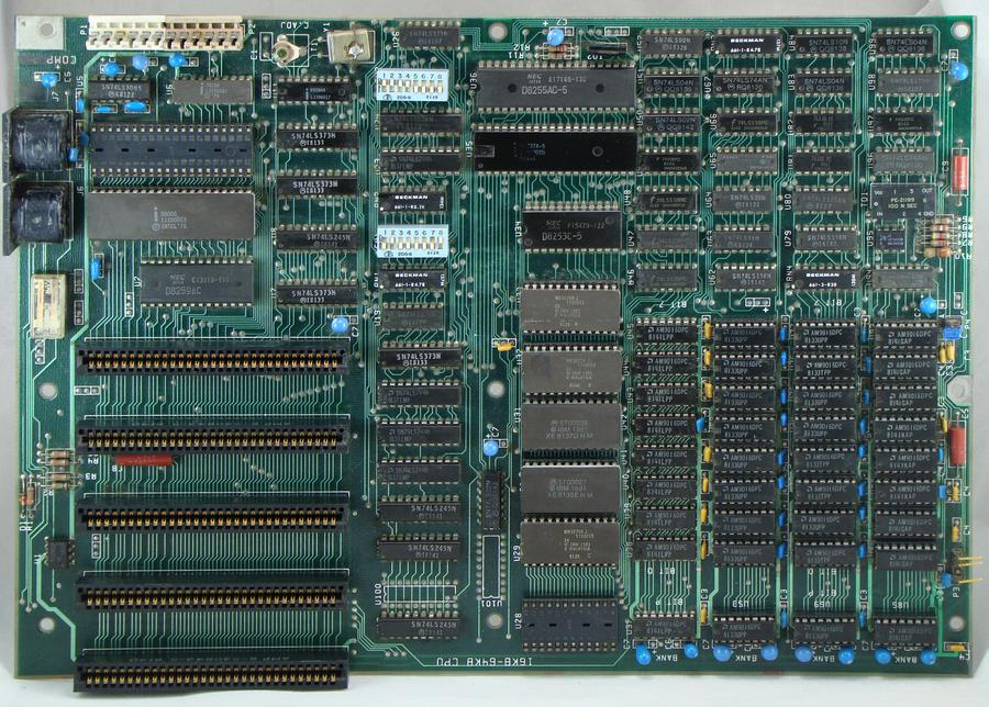 Motherboard of the original IBM PC (1981). Photo from Wikimedia, CC BY-SA 3.0.