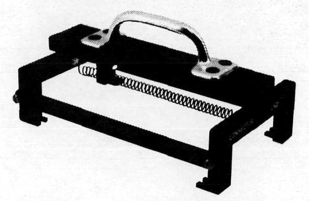 The special carrying handle for the memory module. From Laboratory Maintenance Instructions for LVDC Vol. II page 4-5.