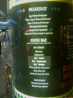 faulty menu