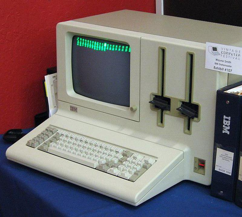 The IBM DataMaster System/23 was a microcomputer announced in 1981 just a month before the IBM PC.
