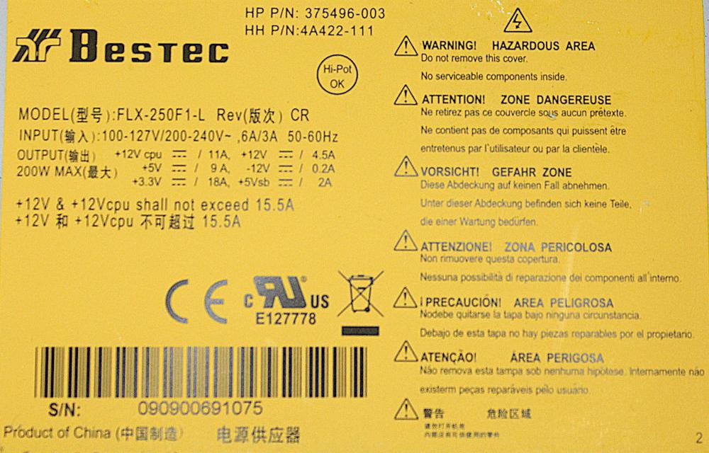 The label on the power supply.