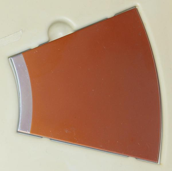 "Section of a 14"" disk platter from the display box."