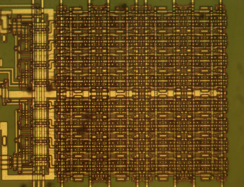 One of the RAM buffers on the chip.